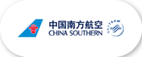 China Southern Airlines Logo  Living Area Interior China Southern Airlines Logo